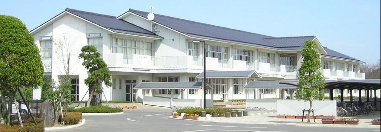 鉾田市立旭東小学校