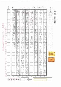 s-20170228084334_00002a