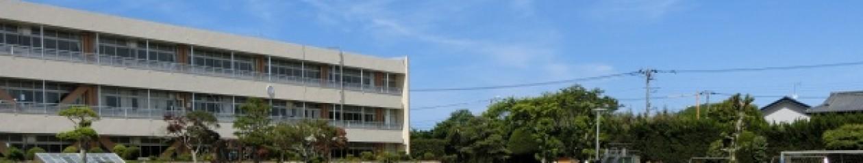 鉾田市立白鳥東小学校