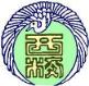 鉾田市立白鳥西小学校