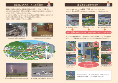 ooame-kaminari-tatsumaki_ura