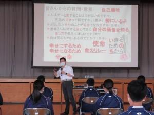 思春期講演会1